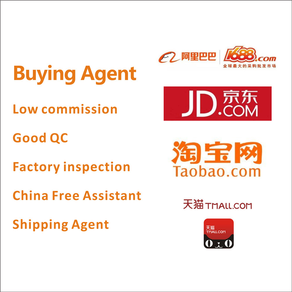 Tmall taobao <strong>sourcing</strong> 1688 agent from China via trade assurance