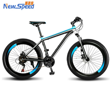 Logo customized carbon frame mtb bike/wholesale 26 inch size wheel mountainbike/best brand detailleur 18 gears mountain bicycle