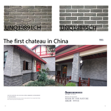 GUANGTAO ANTIQUE SERIES LIKE ANTIQUE-QIN external floor and wall ceramic tiles