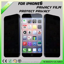 Anti-spy anti-peeping privacy screen/protector/guard/film for Iphone 6/6 plus free samples