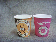 biodegradable hot drink paper cup for importer and buyer
