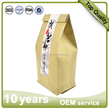 Customized printed aluminum foil factory price side gusset paper bag kraft brown kraft paper bags