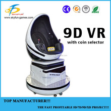 The first coin operated 9d vr cinema with 1 seat 360 degree rotation 1 seat 9d vr coin operated