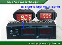 10A/20A/30A 12v lead acid battery charger