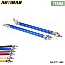 AUTOFAB- Universal 2Pcs/SET 75mm Adjustable Front Bumper Lip Splitter Rod Strut Tie Bar Support EP-BWLG75