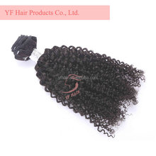 Wholesale Virgin Indian kinky curly hair weave for african americans short length 10 12 14 inch