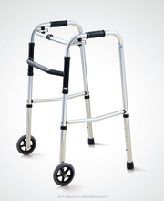 Hot sale Light weight one button walking frame with wheel