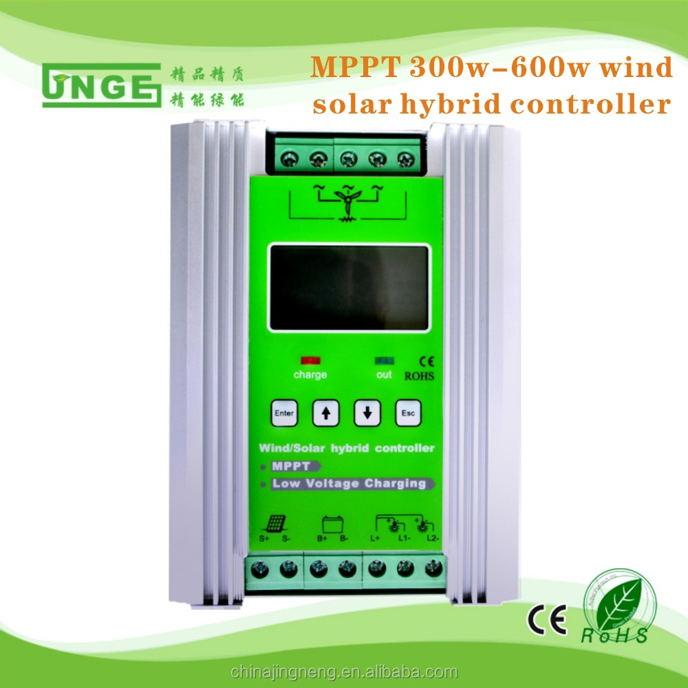 3 Years Warranty High-end MPPT wind solar hybrid controller 24v wind 500w and 250w solar panel good price
