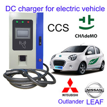 wall mount CCS combo 2 EV charger