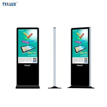 65 inch HD Totem LCD Outdoor AD Player Digital Signage