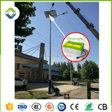 2017 ip68 intelligent 30w solar street lighting system with CE Rohs CB TUV SGS ceritfication for sale