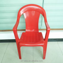 special design plastic bright colored side chair