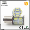 Hot sale 1156 / BA15S 32-7020 SMD LED Car Side Wedge Light Bulb 12V lamp