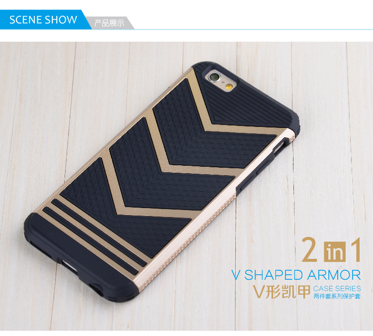 High Quality New TPU+PC Armor Back Cover Case For Iphone5/6/7 WHolesale