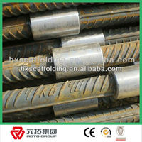 Rebar connecting building materials mechanical rebar splicing coupler
