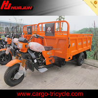 three wheel covered motorcycle/3 wheel auto rickshaw/3 wheel car for sale