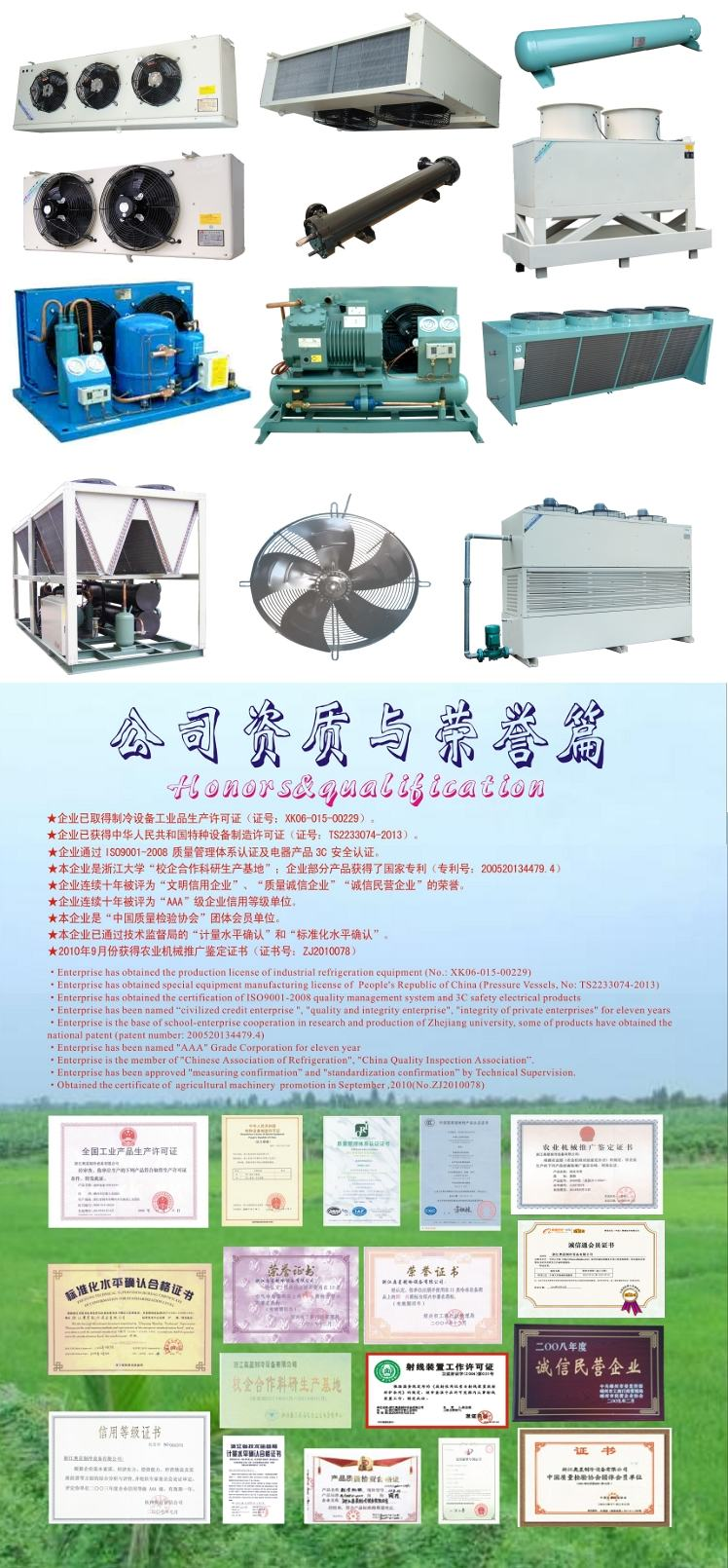 Model AX vaporizing-type condenser