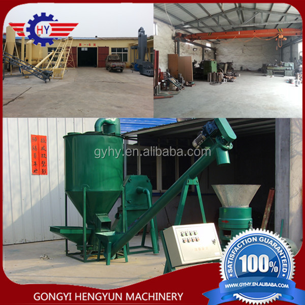 flat die small feed pelletizer machine/animal feed pellet machine