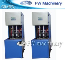 small bottled production line PET plastic injection blowing machine