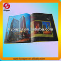 Soft cover company introduction brochure