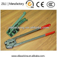 banding tool hand tool for PP/PET straps