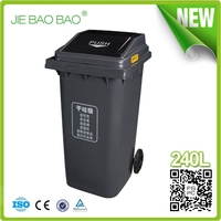 household products 240L Plastic Swing Top outdoor garbage container american style