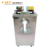 Household use stainless steel electric industrial Single meat grinder