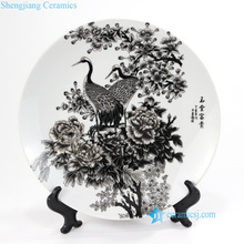 pukoo-001-M-V China style home decoration lucky rich harmony implied meaning pattern ceramic exhibition <strong>plate</strong>