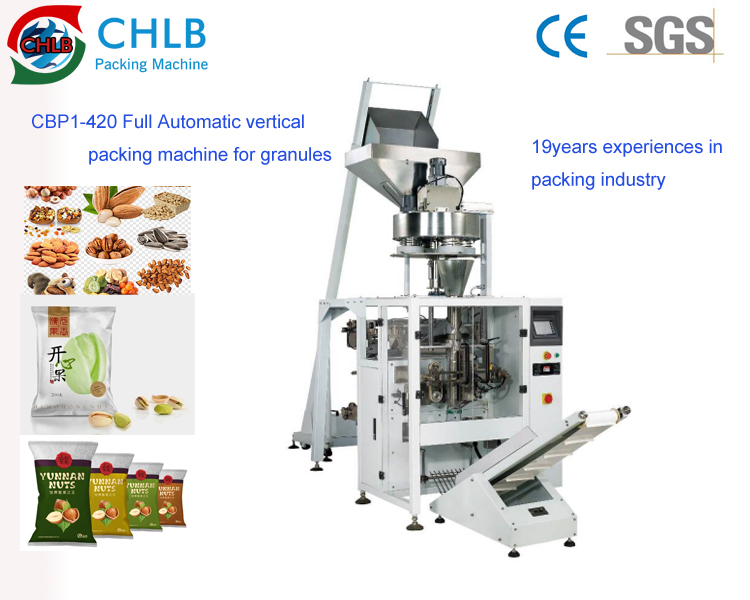 Low price automatic vertical food packing machine/equipment for dry fruit/ chips