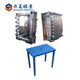 Child Table Mould High Precision National Plastic Tooling For Table Chair Injection Mould