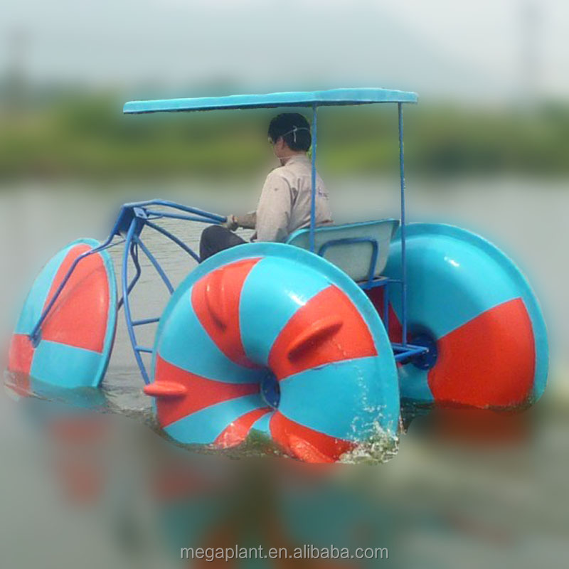 3 big wheels water tricycle bike,water tricycle for sale