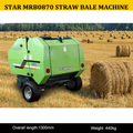 Best quality of star small round baler for sale, MRB870 straw bale machine