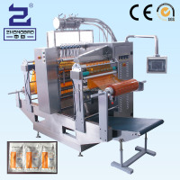 Small Sachet Juice vertical packing machine