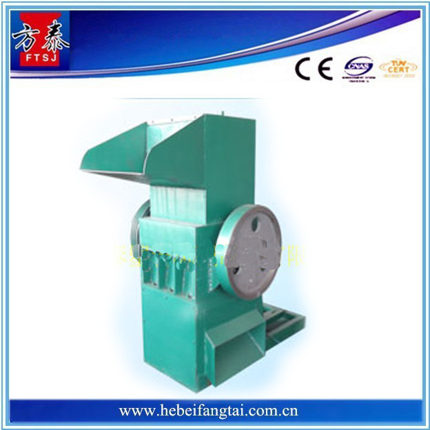 Trade assurance manufacturer film plastic bag crusher
