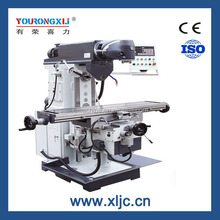 XQ6432A Vertical and Horizontal Portable Milling Machine
