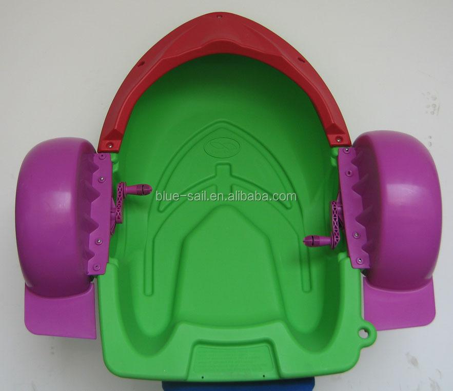 enfants et adultes main paddle bateau bateaux en plastique pour les jeux d 39 eau jeu installations. Black Bedroom Furniture Sets. Home Design Ideas