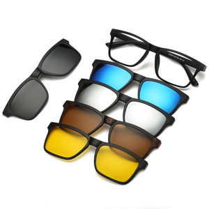 As Seen On TV 5PCS TR90 Frame Polarized Lenses Magnetic Sunglasses Clip On Glasses