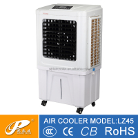 HOT 60L Water Tank Air