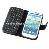 hot selling wireless bluetooth keyboard leather case for samsung s3 i9300