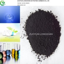 wood powder activated carbon for pharmacy intermediate