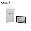 High quality 3.7V 1600mAh Li-ion Battery for digital products BT-20L