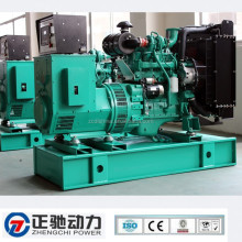 Factory best price! diesel generator set 50 kva with Cummins engine