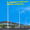 3m-16m pole led solar street light/commercial street lights poles