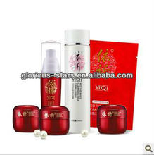 G61 Yi Qi whitening cream 5th generation 3+2 set