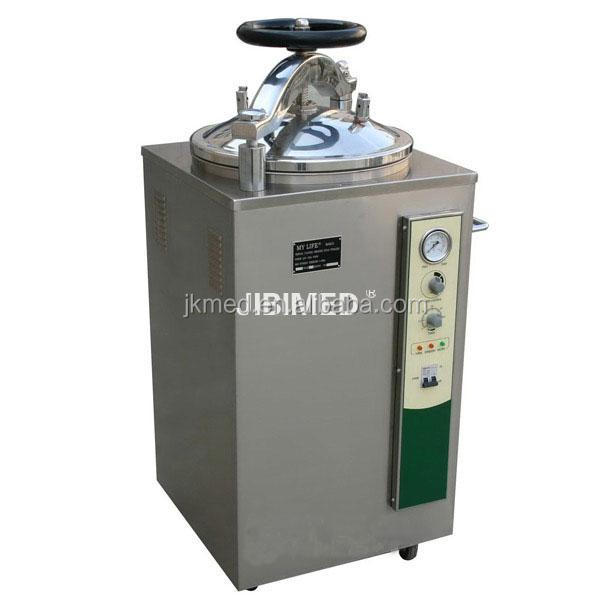 Pressure safety lock steam sterilizer autoclave low price