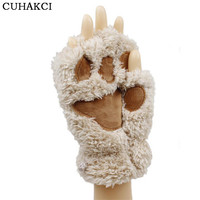 Lovely Women Fluffy Bear Paw Plush Soft Short Finger Half Glove Cover Plush Gloves For Christmas Gift