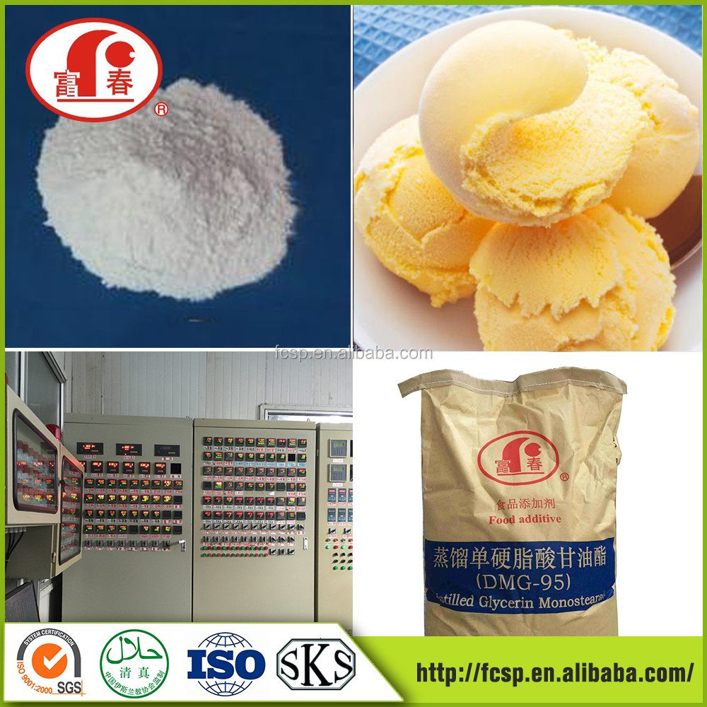 High Quality Fine Powder glycerol monostearate e471 in food additives