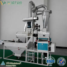 Best selling corn maize wheat small flour mill
