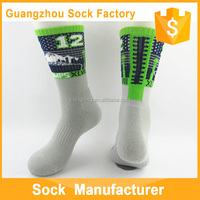 Men's Half Terry Sports Socks 100% Bamboo Socks With Logo