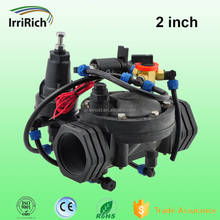 Electronic solenoid valves 2 inch agricultural irrigation system made by China factory